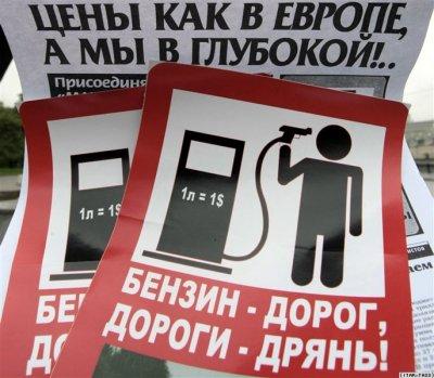Путин приказал ФАС быстро расследовать рост цен на топливо