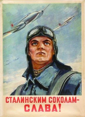 Послевоенные плакаты | К Дню защитника Отечества