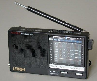Национальная телерадиокомпания Чувашии выиграла конкурс на право эфирного радиовещания на частоте 105,0 МГц