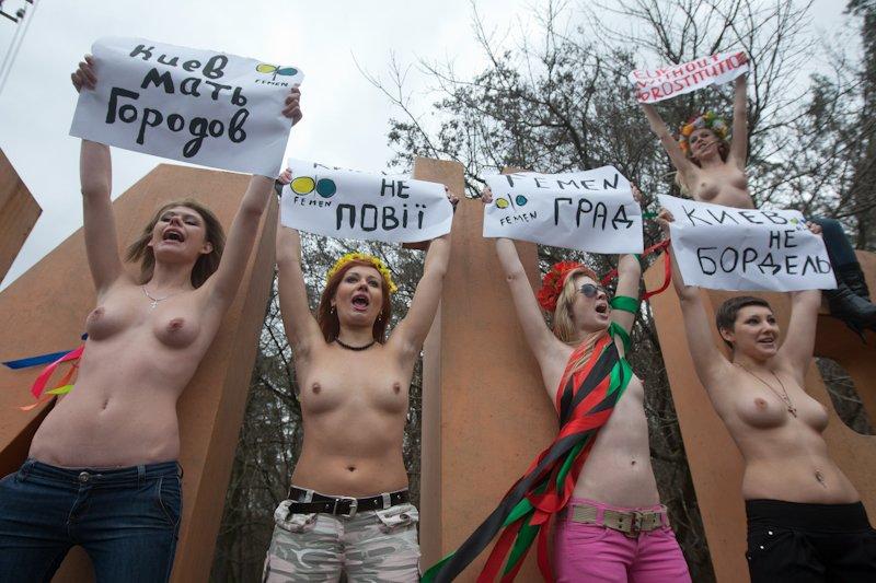 novosti-ukraini-porno