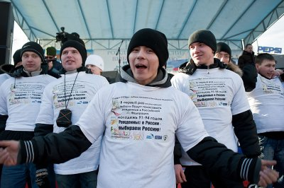 «Рожденные в России – выбираем Россию!»