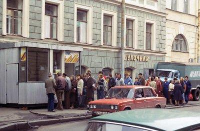 Вспоминая СССР. Продуктовый магазин