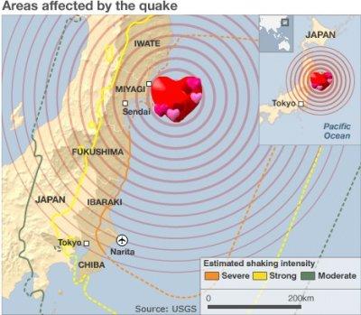 Беда в Японии | Поможем пострадавшим