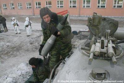 Учебный центр танковых войск