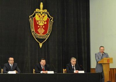 Назначен новый начальник Управления ФСБ РФ по Чувашской Республике