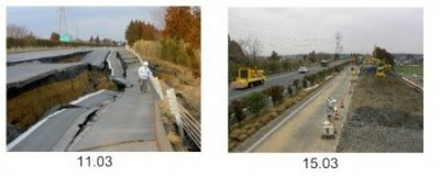 Как восстанавливают дороги в Японии