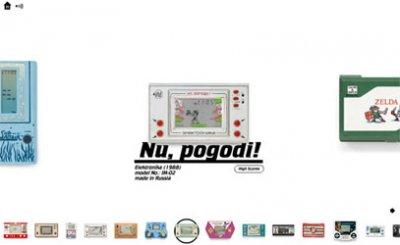 Старые добрые электронные портативные игры