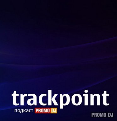 TrackPoint Podcast