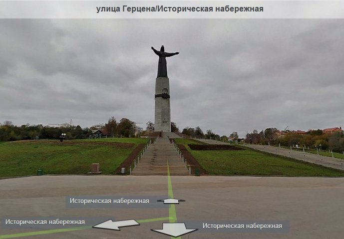 Семен семенченко последние новости последнее видео