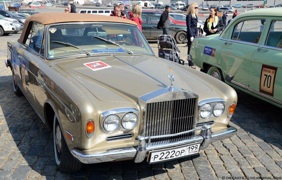 Открытие сезона 2011. Ралли классических автомобилей