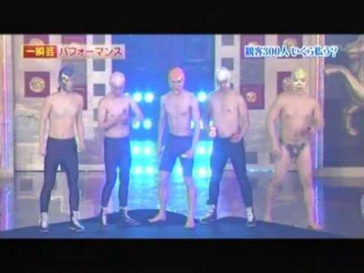 Японское шоу талантов