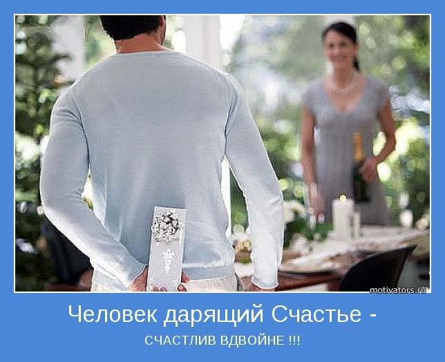 Светлана Лагутина - очаровательная женщина, современная бизнес-леди