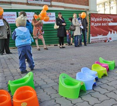 Акция за полноценные места в детских садах