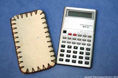 Вспоминая... советские калькуляторы