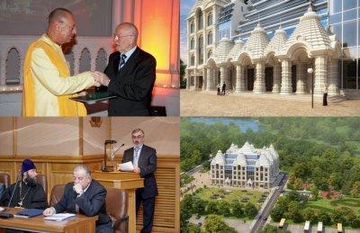 Планы по строительству Храма в ЧР (+опрос)