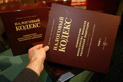 Издания российского Кодекса пестрят множеством поправок