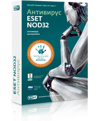 Антивирус  ESET NOD32 5