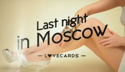 Lovecards - Last Night in Moscow