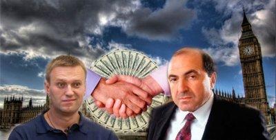 Навальный летит в Лондон к Березовскому