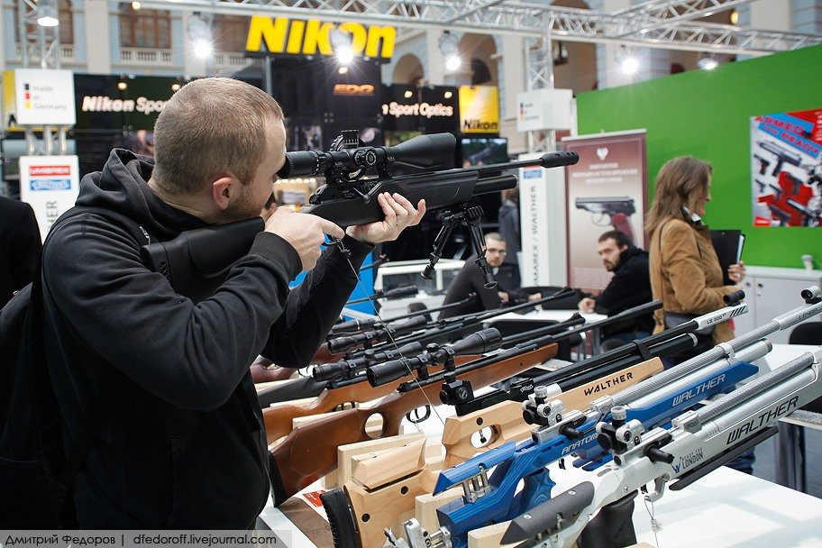 ARMS & Hunting 2011