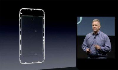 Антенна iPhone 4S может стать причиной следующего иска Samsung к Apple