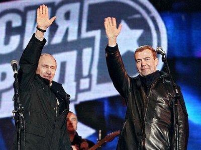 Рейтинг Путина и Медведева неуклонно снижается