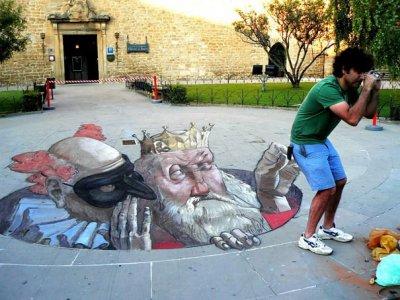 Мастера живописи на асфальте