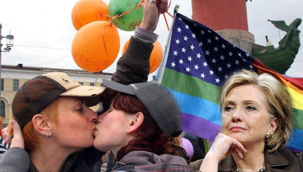 Свободу выражения мнений и собраний для лесбиянок, геев, бисексуа…
