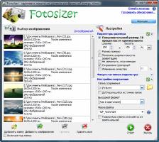 Fotosizer 1.32.0.499