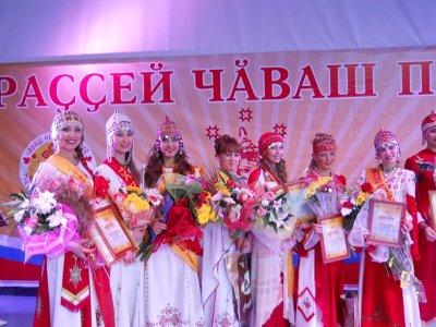 Чувашская красавица России-2011