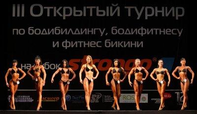Соревнования по бодибилдингу в Красноярске