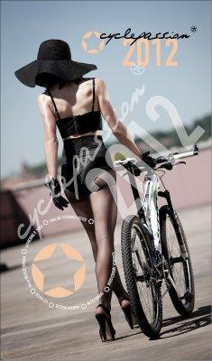 Календарь Cyclepassion 2012 / ВелоСтрасть 2012