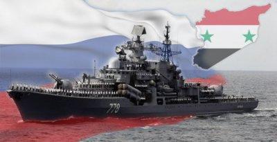ВМФ России отправился к берегам Сирии.