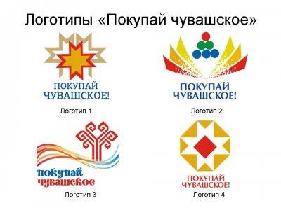 """Логотип """"Покупай чувашское"""""""