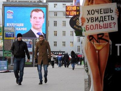«Единая Россия» спешит первой прийти на старт