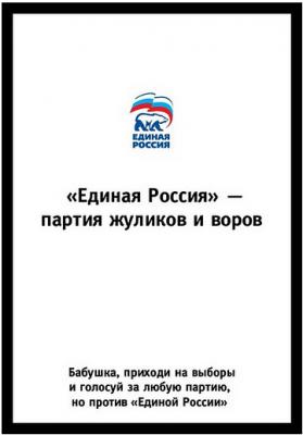 Навальный: что надо делать.
