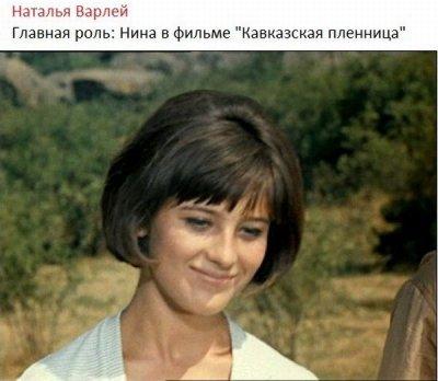 Советские актрисы (49 фото)