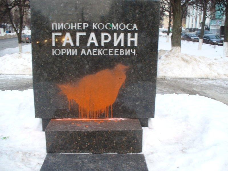 Порча памятника наказание другом