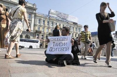 Свидетели по делу политзаключенной Осиповой - нашисты.