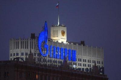 Газ в России стал дороже, чем в США