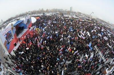 Фото-видео репортаж с митинга на Поклонной горе