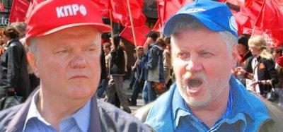 Миронов выступил с заявлением, равным политическому самоубийству