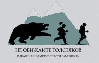 Потборка приколов (100 шт.)