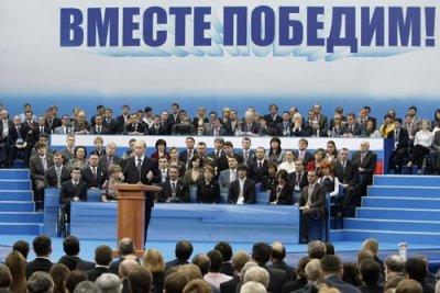 «Единую Россию» готовят к ремонту или сносу