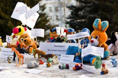 Барнаульская прокуратура требует согласовывать митинги игрушек