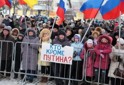 В Чебоксарах состоялась патриотическая акция «Россия навсегда!»