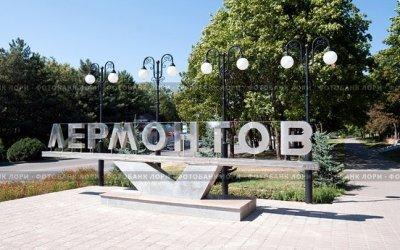 Лермонтов: Маленькая революция на Северном Кавказе