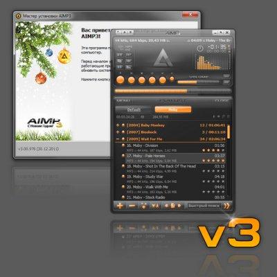 AIMP v3.00 Build 981
