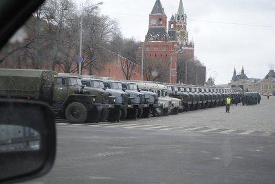 4 марта. Центр Москвы