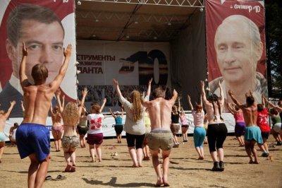 «Селигер-2012» состоится и обойдется бюджету в 200 млн рублей